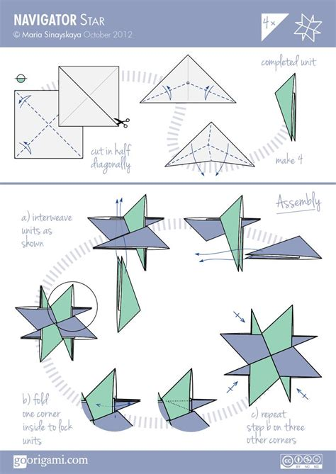 How To Make A Paper Shuriken Easy - origami navigator diagram hobby ideas
