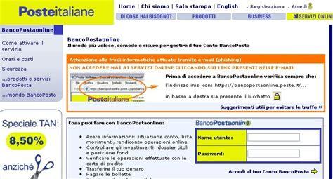 banco poste it la banque postale consulter compte cr 233 dit