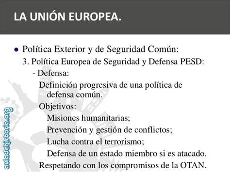 arancel aduanero comn de la unin europea adh geo espa 241 a en la uni 243 n europea