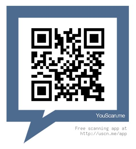 android scan qr code how to create qr code for your android app youscan me