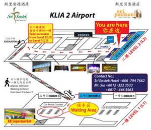 Klia Airport Floor Plan by Sri Packers Hotel Klia Sepang Malaysia Booking Com