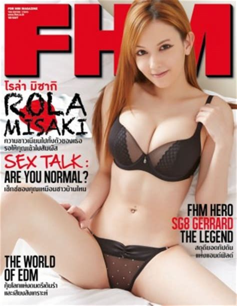 FHM Thailand Magazine July 2015 issue ? Get your digital copy