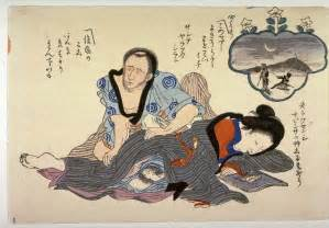 Color Blind Artist Shunga Print With Blind Masseur Anonymous Famsf