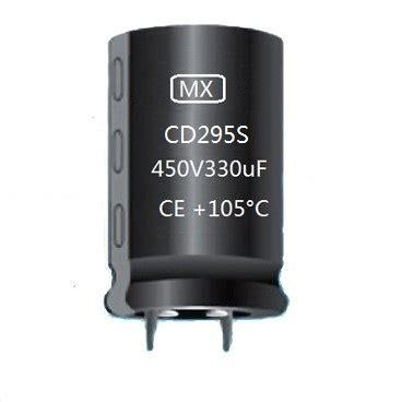 aluminum electrolytic capacitor identification capacitor manufacturer identification 28 images samxon 112349 tme electronic components