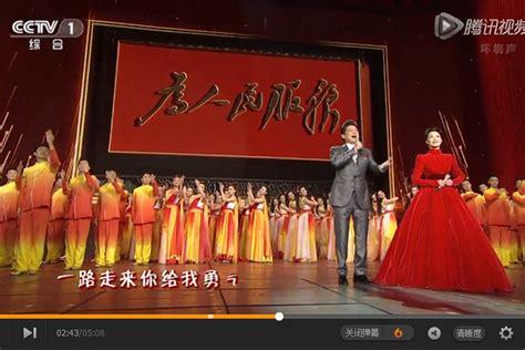 new year gala show 2015 xi jinping the in china s lunar new year tv gala