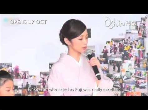film oshin youtube oshin 阿信 japan movie caign opens 17 oct in sg youtube