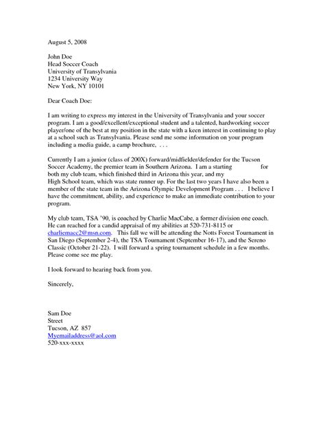 cover letter for internal job posting new sample cover letter for