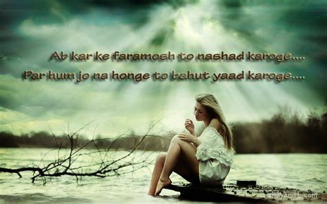 sweet true love shayari  yaad shayari wallpaper
