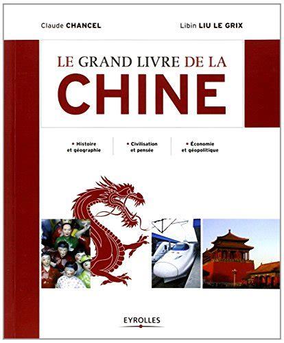 libro la dconnomie quand libro le grand livre de la chine histoire et g 233 ographie civilisation et pens 233 e economie et