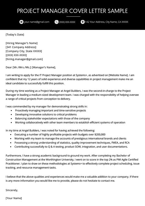 website project manager cover letter cover letter examples library