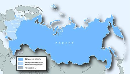 russia maps for garmin car navigation systems car gps navigation systems