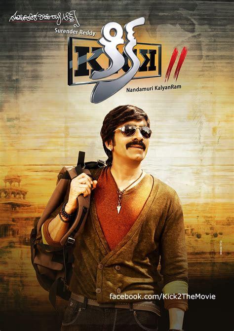 new telugu movies 2015 list upcoming telugu film 2016 top 10 hits ravi teja upcoming movies list 2015 2016 release dates