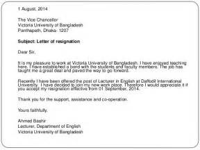 Resignation Letter Format Engineering College Resignation Letter Format Resignation Letter Subject
