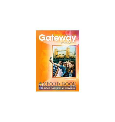 gateway b1 second edition workbook купить gateway a1 second edition student s book premium pack
