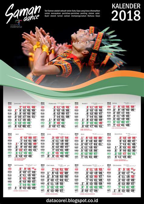 Kalender 2018 Arab Jawa Saman Kalender 2018 Lengkap Arab Dan Jawa Coreldraw