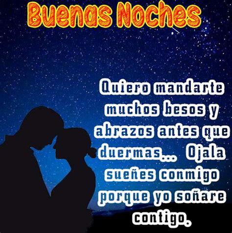 imagenes de buenas noches amor dedicatoria buenas noches amor 48 jpg 509 215 480 mireya