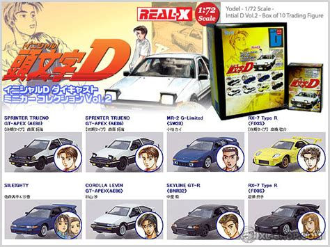 initial d figures yodel 1 72 scale initial d vol 2 box of 10 trading