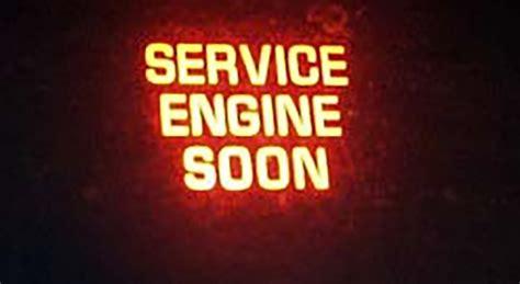 Service Engine Light Images
