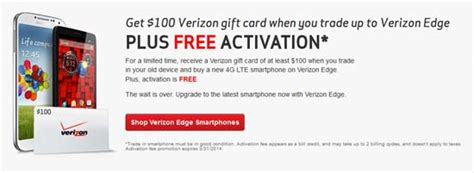 Verizon Wireless Gift Card Promo - verizon s edge allows users to upgrade the phone after just 30 days