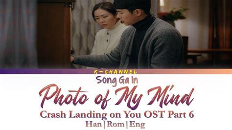 photo   mind song ga  crash landing