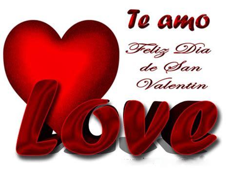 imagenes bonitas del dia de la amistad imagenes bonitas del dia del amor y la amistad para