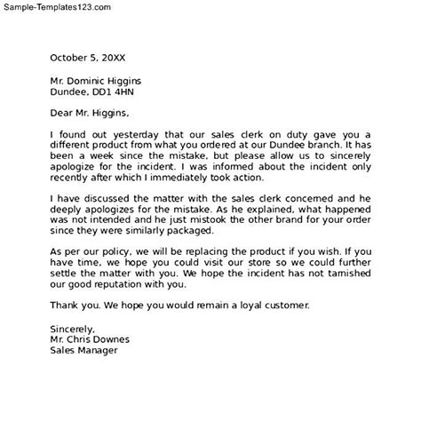 Apology Letter To Customer Refund Sle Apology Letter For Mistake To Customer Sle Apology Letter To Customer Complaint