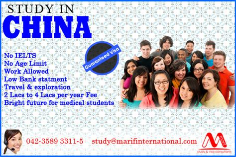 chinese study mbbs in china