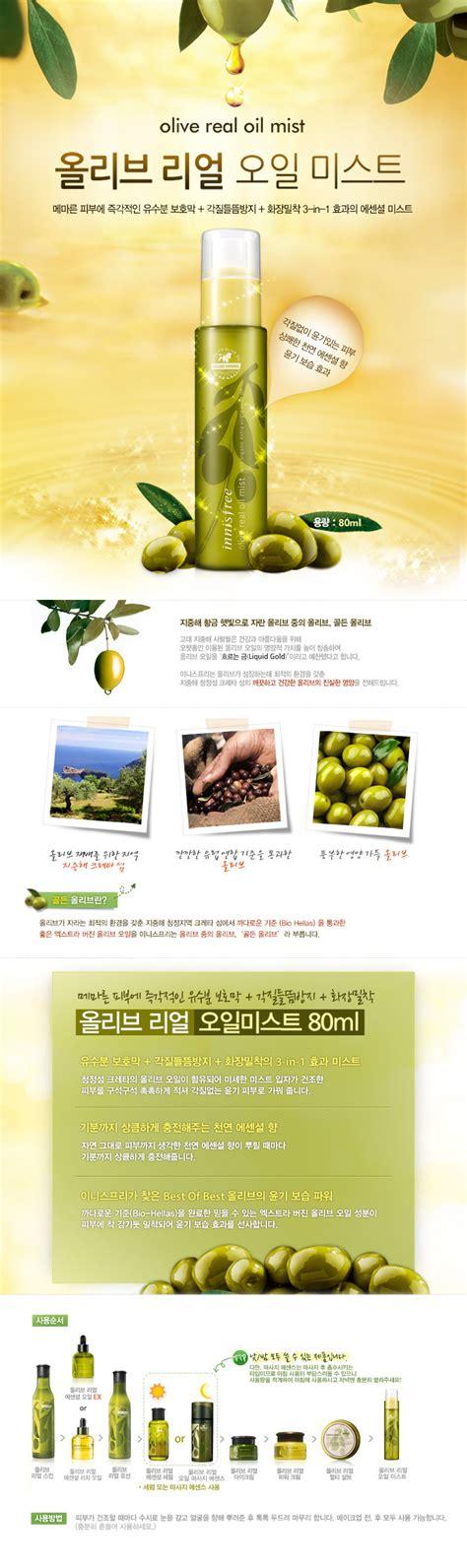 Innisfree Olive Real Mist Original innisfree olive real mist 80ml