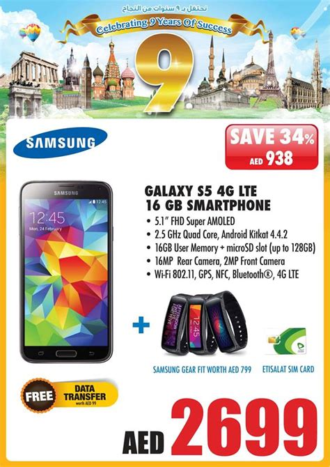 best samsung s5 deals samsung galaxy s5 deal at sharaf dg