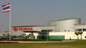 Toyota Plant Plant Thrives At Toyota Thai Factory Industry