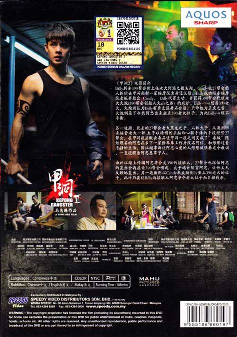 film kepong gengster kepong gangster 2 dvd malaysia movie 2015 cast by