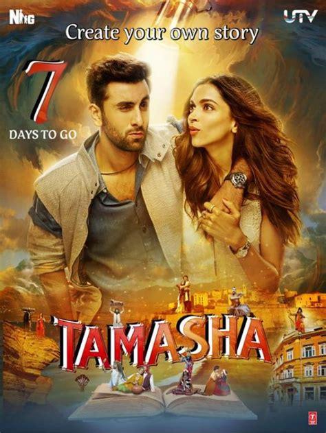 film romantis perancis mesranya deepika padukone dan ranbir kapoor di poster film