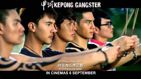 film kepong gengster kepong gangster 2012 movie