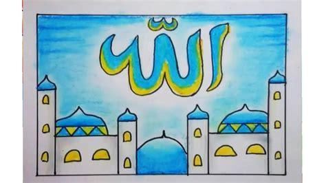 gambar kaligrafi  gampang cikimmcom