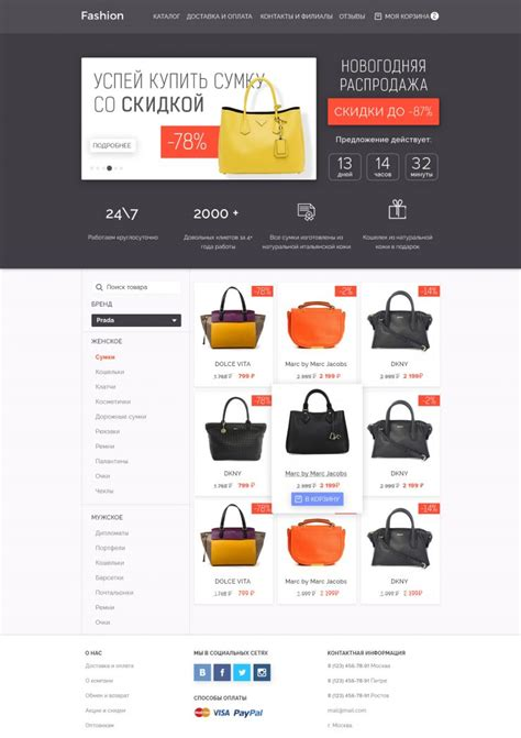 e commerce templates ecommerce fashion deal website template free psd