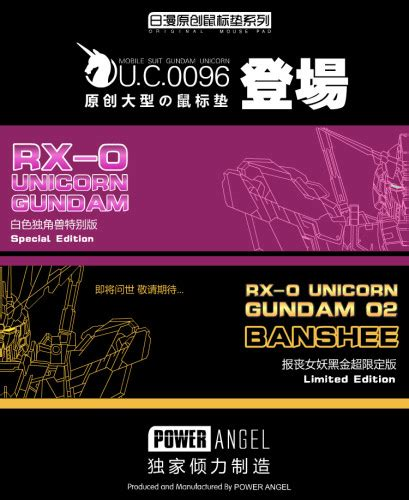 Mousepad Gundam Unicorn Banshee go into nt d mode with this unicorn gundam banshee