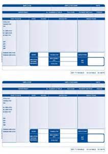 iris intex payroll forms from kp paper convertors