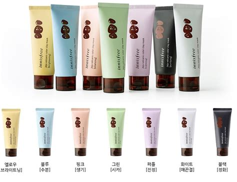 Masker Innisfree innisfree jeju volcanic color clay mask in cica review