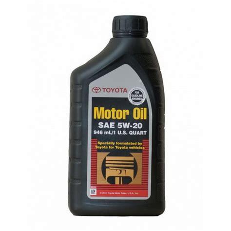 масло в двигателе toyota 5w30 toyota sae 5w30 api sn