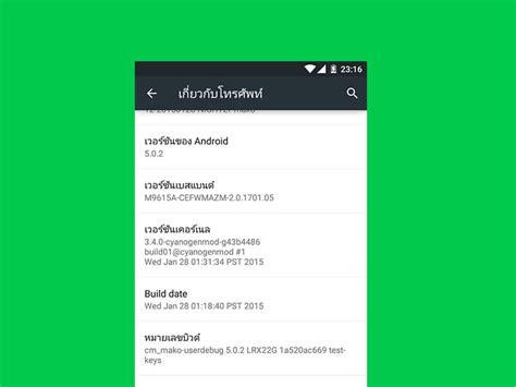 android root access ว ธ แก หล งจากท ร ทม อถ อ android แล ว แต ย งใช แอพร ทไม ได android