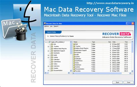 full version data recovery software data recovery software free download full version mac mac