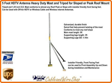 foot tripod  antenna mast  sloped  peak roof mount