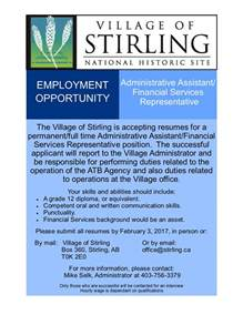 now hiring for administrative assistant financial services
