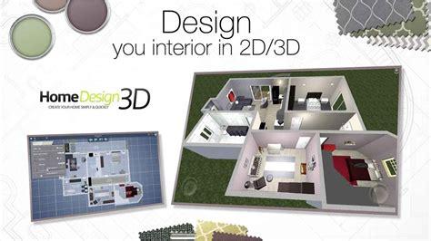 3d architect home design free download