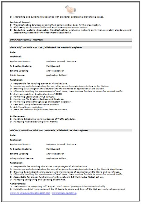 resume format for hardware and networking engineer fresher 10000 cv and resume sles with free network engineer resume format