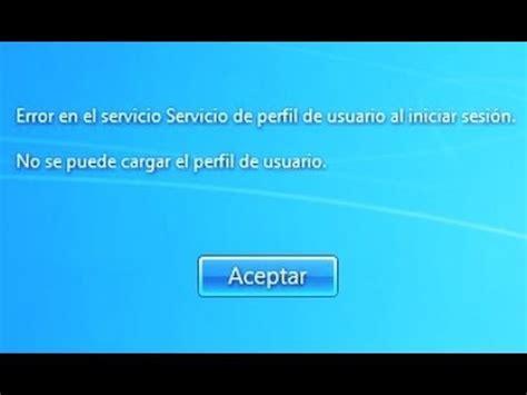 imagenes inicio sesion windows 10 error en el servicio de perfil de usuario al iniciar