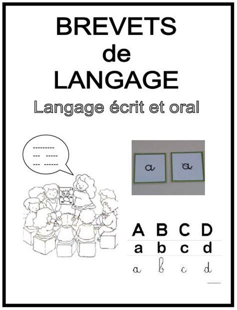 Pages De Garde Du Cahier De Brevets Objectif