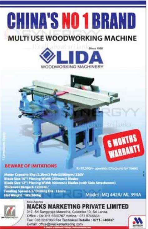 multi  woodworking machine  sri lanka  rs