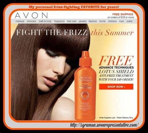 Avon Lotus Shield Great 12 00 Offer Get A Free Avon Advanced Techniques