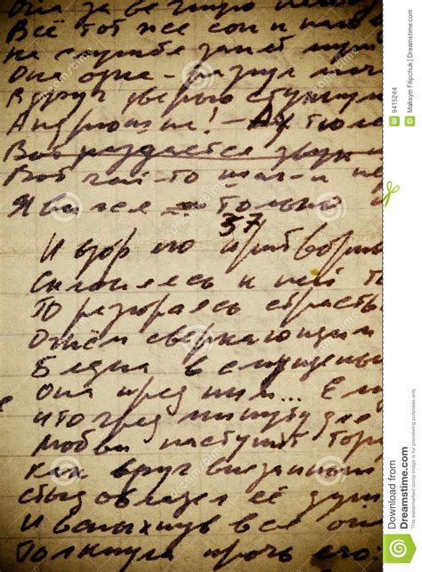 fashioned writing paper vintage handwriting stock images image 9415244
